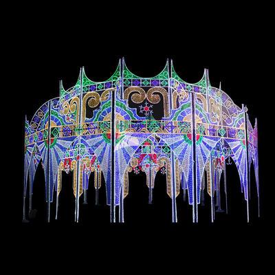 3D Large Project Motif Light