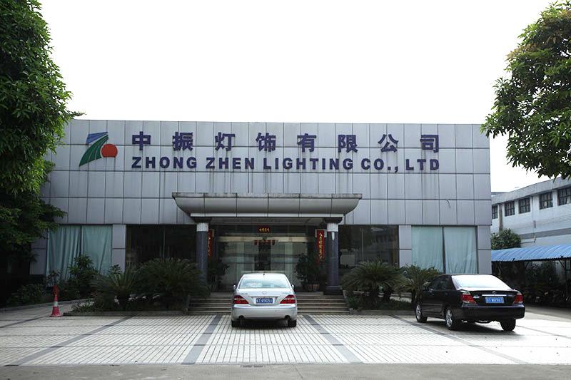 Zhongzhen Array image164